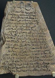 Escritura egipcia: Demótica